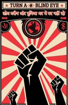 modern propaganda posters - Google Search