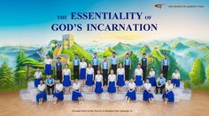 "Praise the Salvation of the Incarnate God | Praise and Worship ""Chinese ..."
