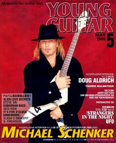 Michael Schenker* May/1995 Young Guitar magazine cover