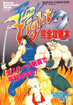 Final Fight 2 (Super Nintendo, Japanese box art and guide cover design. 90s Video Games, Video Game Art, Mundo Dos Games, Pc Engine, V Games, Japanese Poster, Japanese Graphic Design, Japan Design, Old Video
