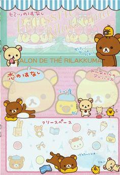 Rilakkuma Bear Note Pad Japan San-X Bonjour France 5