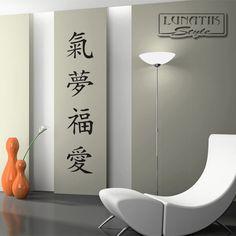 Vintage Wandtattoo Kanji Set Schriftzeichen WD