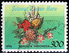 Indonesia.  GREETING TYPE OF 1996.  Scott 1676  A472, Issued 1996  Oct 15, Photogravured, Perf. 12 1/2, 300.