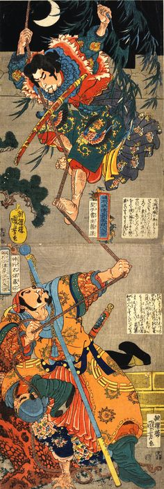 Seishushosei Shôjô, a sword suspended in his teeth, descending the wall of Peking Castle by a rope in the moonlight And Jinkyôtaihô Taisô, with a discomfited foe at the base of a castle wall, holds the rope Kuniyoshi - Suikoden Japanese Painting, Japanese Prints, Japanese Illustration, Illustration Art, Suikoden, Samurai Artwork, Grand Art, Japanese Mythology, Warriors