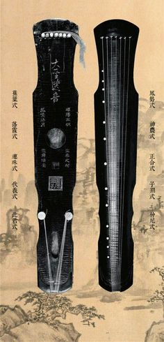 香港武當道緣堂 - 古琴
