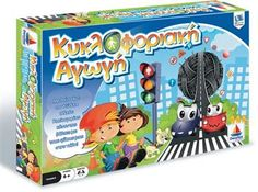 Κυκλοφοριακή Αγωγή (100559-559) | Moustakastoys.gr