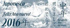 Felicitación de año nuevo en español y japonés