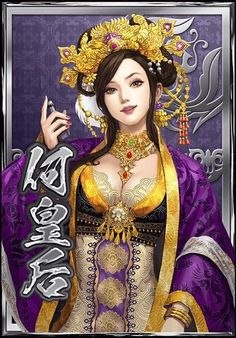 Empress He - Dynasty Warriors Blast
