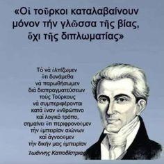True Facts, Animals And Pets, Kai, Memes, Quotes, Greek, Pets, Quotations, Meme