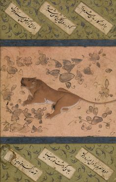 A LION, PERSIA, SAFAVID, FIRST HALF 17TH CENTURY, CALLIGRAPHY BY MUHAMMAD HUSAIN AL-TABRIZI