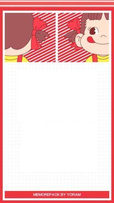 ⚘盼༵夏༵⚘Lᵒᵛᵉᵧₒᵤ❤ Cute Notes, Good Notes, Memo Template, Planner Doodles, Memo Notepad, Note Doodles, Note Memo, Bullet Journal Notes, Kawaii Doodles