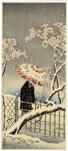 Хироаки Такахаши. 20 в.   ...Я не могу найти цветов расцветшей сливы, Что другу я хотела показать: Здесь выпал снег, — И я узнать не в силах, Где сливы цвет, где снега белизна? Ямабэ Акахито