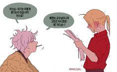 Embedded 鋼の錬金術師 Fullmetal Alchemist, Okikagu, Edward Elric, Anime Crossover, Doujinshi, Manhwa, Humor, Memes, Pictures