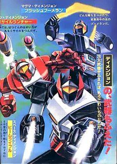 ARBEGAS Voltron Force, Japanese Superheroes, Super Robot, Nostalgia, Anime, Comic Books, Animation, Magazine, Cartoon