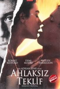 erotık filmi full izle türkçe dublaj