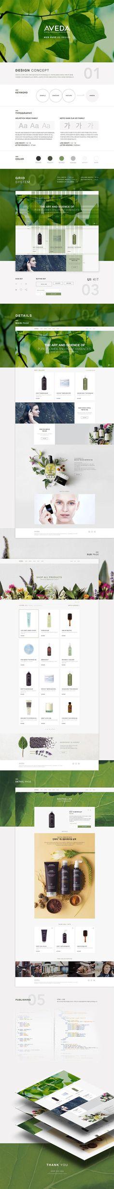 리메인:웹 프로모션 사이트