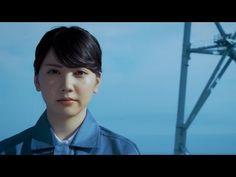 テレビCM「人が、エネルギー。(女性技術社員篇)」 - YouTube