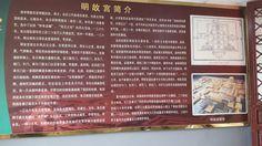 China Reisen China Travel, First Photo
