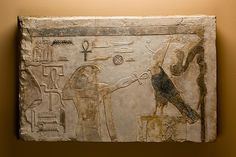 Relief Block from a Building of Amenemhat I. Middle Kingdom, 12th Dynasty, reign of Amenenhat I - Senwosret I, ca. 1981-1952 B.C.