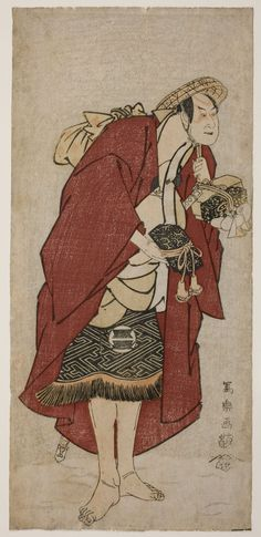 Toshusai Sharaku Japanese, active 1794-95, The Actor Sakata Hangoro III as the Groom Abumizuri no Iwazo in Koriyama, Actually Kurisaka Taro Tomonori (SAndai-me Sakata Hangoro no Koriyama no Umakata Abumizuri no Iwazo, jitsuwa Kurisaka Taro Tomonori)
