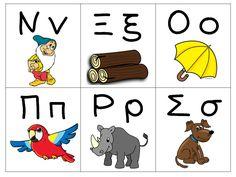 Skills To Learn, Learn To Read, Greek Alphabet, Preschool Letters, Craft Activities, Pre School, Workshop, Language, Teaching