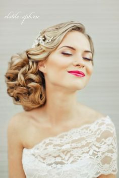 Beautiful #bride. #Makeup