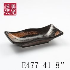 Japanese sushi plate&ceramic dinner plate E477-41  Size: length 10 inch
