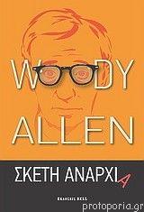 Σκέτη αναρχία Woody Allen, Bookcase, Reading, Movie Posters, Film Poster, Book Shelves, Reading Books, Billboard, Film Posters