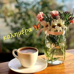 Greek Quotes, Good Morning Quotes, Coffee, Decor, Kaffee, Decoration, Cup Of Coffee, Decorating, Deco