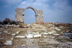 Remnants of ancient Tarsus, the Roman city of the Apostle Paul, Turkey.