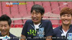 Kwang soo's smile