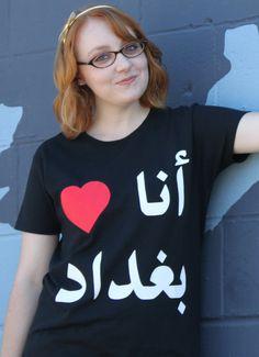 I love Baghdad Iraqi Women, Iraqi People, Arabian Makeup, Baghdad Iraq, Bagdad, Cool Anime Girl, Traditional Fashion, Legging, Girly Girl
