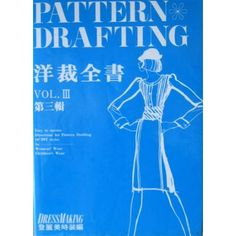Pattern Drafting Vol. III: Dressmaking: Amazon.com: Books