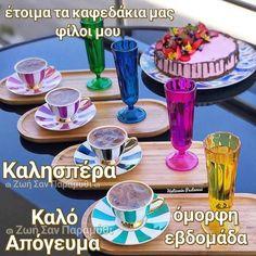 Coffee Break, Coffee Time, Tea Time, Coffee Cups, Tortas Deli, Glace Fruit, Tea Glasses, Afternoon Tea Parties, Breakfast Tea