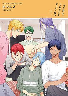 Kuroko no Basuke Manga Anime, Fanarts Anime, Anime Characters, Anime Art, Kuroko No Basket, Anime Love, Anime Guys, Gajeel Et Levy, Super Manga