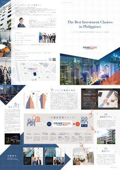 【当社の実績 フライヤーデザイン】 会社名:PRIME ZONE 対応国:フィリピン  業務内容 ■デザイン A3 2ページ  フィリピン国内の不動産仲介事業を展開しているPRIME ZONE社の会社案内パンフレットを制作させていただきました。  買取保証プラン、通常仲介プラン、運用プランと不動産関連の充実したサービス展開をしている会社様です。  4〜5年前のフィリピンではプレセール販売が盛んでしたが、ここ最近では引き渡しの完了した物件の管理や仲介販売なども多くなってきました! Best Investments, Company Profile, Outline, Philippines, Investing, Company Profile Design