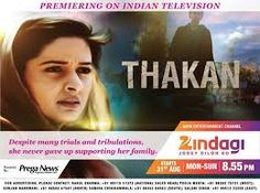 you are watching Thakan 22nd september2014 full part hd video. watch daily Thakan tv serial in hd quality on freedeshitv.com. download Thakan 22nd septemberhd video full part from Zindagitv chanel. Thakan 22nd september2014 Zindagiepisode, Thakan 22nd septemberfull part, Thakan 22nd september2014 full part, Thakan september22nd 2014 episode