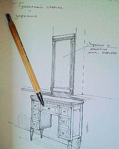 Туалетный столик из дерева, фурнитура Blum  Конфигурацию можно придумать под ваши размеры! Люблю свою работу!  По вопросам изготовления или сотрудничества 066-363-29-29, 067-958-98-79 #дизайнмебели. #дизайнмебелизапорожье. #проектированиемебели. #мебельзапорожье #мебелькиев. #кухниукраина. #кухнизапорожье #дизайнкухни. #мебельназаказ #мебельназаказзапорожье