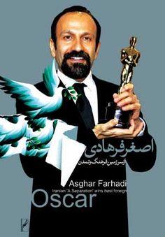 A separation by Asghar Farhadi #movie