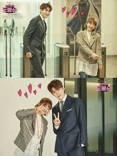 Puppy Couple StrongWoman DBS KDrama