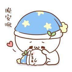 Kawaii Bunny, Kawaii Cute, Cat Icon, Kawaii Faces, Cute Chibi, Chibi Cat, Cute Love Gif, Kawaii Illustration, Cute Doodles
