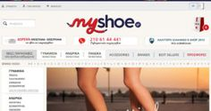 myshoe