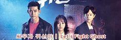 싸우자 귀신아 Ep 4 Torrent and English Subtitle / Let뭩 Fight Ghost Ep 4 Torrent and English Subtitle , available for download here: http://ymbulletin15.blogspot.com