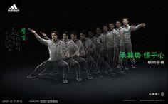 adidas 阿迪达斯 武极 互动网站_项目_数字媒体及职业招聘社交平台 | 数英网@DIGITALING