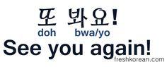 ❋Learn Korean - 15.See you again, (freshkorean.com)