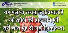 Like Narayan Seva Sansthan Facebook Page: www.facebook.com/NssUdaipurIndia