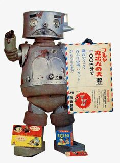 Revenge of the Retro Japanese Toy Adverts Robot Cute, Cool Robots, Vintage Robots, Vintage Ads, Wrath Of The Titans, Metal Robot, Japanese Toys, Retro Advertising, Designer Toys
