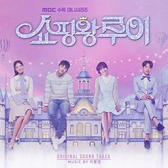 Watch Shopping King Louie Korean Drama 2016 Engsub is a A romantic comedy about Louie Seo In Guk a rich heir who due to his frustration of not being able to remember his past. Fated To Love You, Animes Online, Dramas Online, Ahn Jae Hyun, Jo In Sung, Joo Won, Shopping King Louie, Live Action, Song Ji Eun