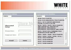 92.00$  Watch here - http://alinj9.worldwells.pw/go.php?t=32789293760 - White Planters 2017 Spare Parts Books