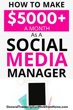 How to Become a Freelance Social Media Manager Make A Lot of Money from Home managing other peoples social media accounts. Types Of Social Media, Social Media Services, Social Media Tips, Social Media Marketing, Affiliate Marketing, Online Marketing, Digital Marketing, Earn Money Online, Online Jobs